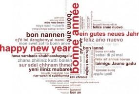 Neues Jahr!
